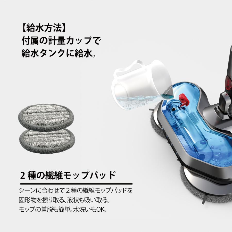 掃除機 コードレス モップクリーナー 電動 モップ 水拭き LEDライト 高速振動 水拭き?充電式モップクリーナー モップクリーナー 充電式 モップ クリーナー risou-shop 13