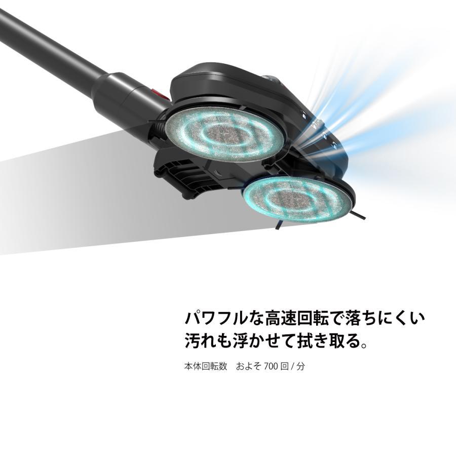 掃除機 コードレス モップクリーナー 電動 モップ 水拭き LEDライト 高速振動 水拭き?充電式モップクリーナー モップクリーナー 充電式 モップ クリーナー risou-shop 14