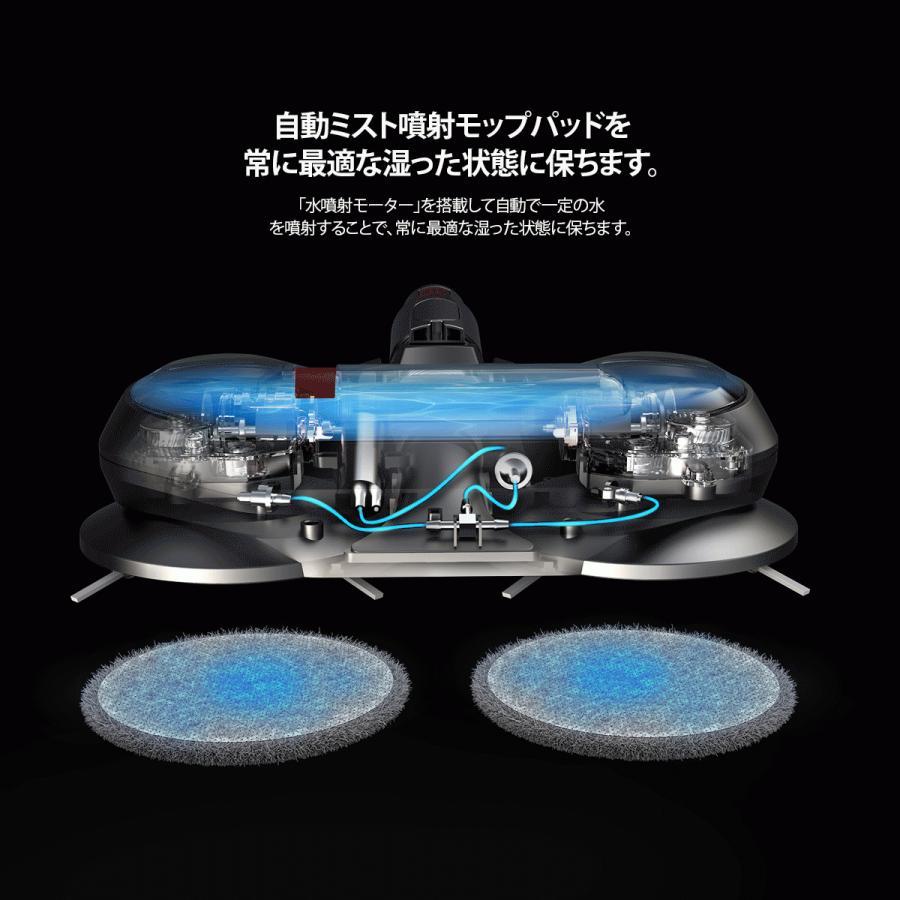 掃除機 コードレス モップクリーナー 電動 モップ 水拭き LEDライト 高速振動 水拭き?充電式モップクリーナー モップクリーナー 充電式 モップ クリーナー risou-shop 15