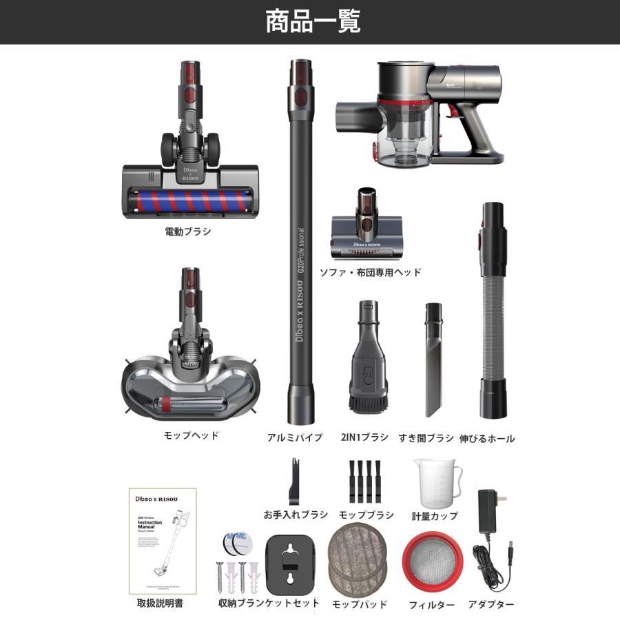 掃除機 コードレス モップクリーナー 電動 モップ 水拭き LEDライト 高速振動 水拭き?充電式モップクリーナー モップクリーナー 充電式 モップ クリーナー risou-shop 20
