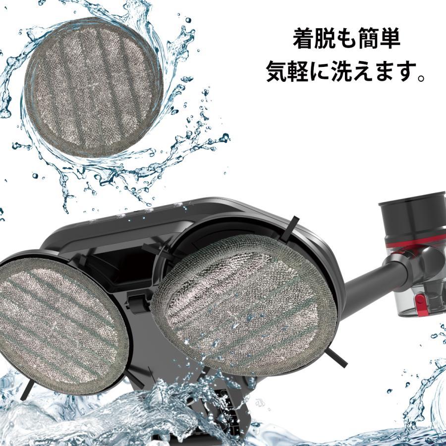 掃除機 コードレス モップクリーナー 電動 モップ 水拭き LEDライト 高速振動 水拭き?充電式モップクリーナー モップクリーナー 充電式 モップ クリーナー risou-shop 04