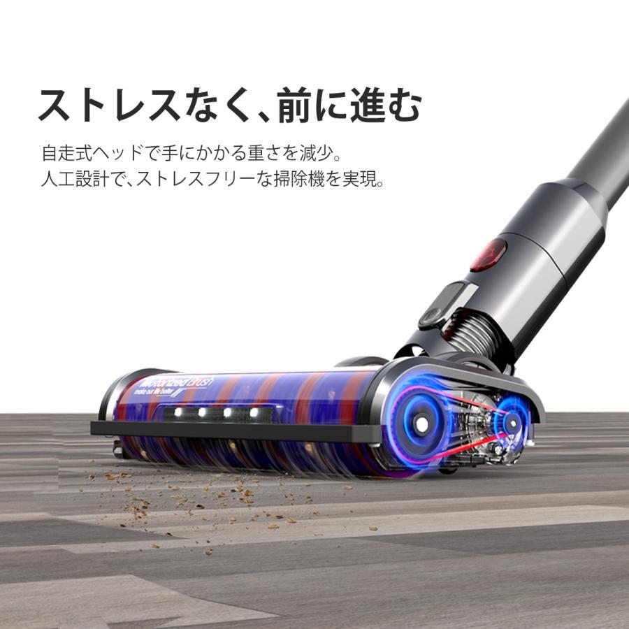 掃除機 コードレス モップクリーナー 電動 モップ 水拭き LEDライト 高速振動 水拭き?充電式モップクリーナー モップクリーナー 充電式 モップ クリーナー risou-shop 08