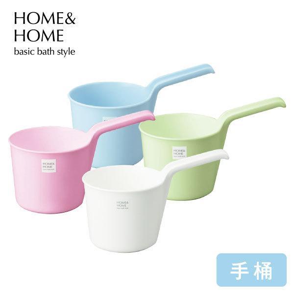 Living雑貨 リスonlineshop - 湯桶 洗面器 取っ手付き 片手桶 ハンドペール|Yahoo!ショッピング