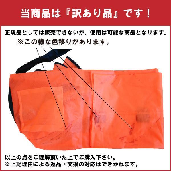 草刈り用 作業用 エプロン (訳あり) Premium極 メッシュ ズボン式 園芸 農作業 Lサイズ Mサイズ risuke 02