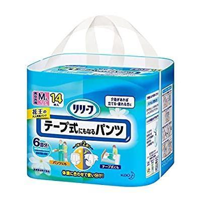 【花王】リリーフ テープ式にもなるパンツMサイズ (14枚) ×20個セット