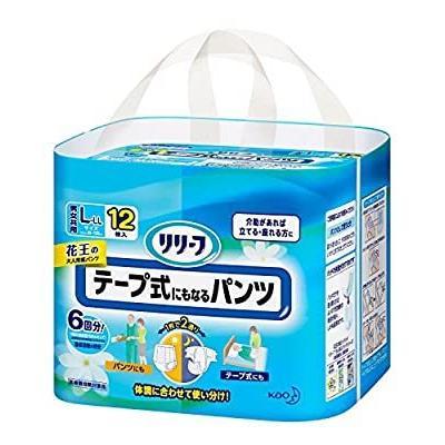 【花王】リリーフ テープ式にもなるパンツLサイズ (12枚) ×20個セット