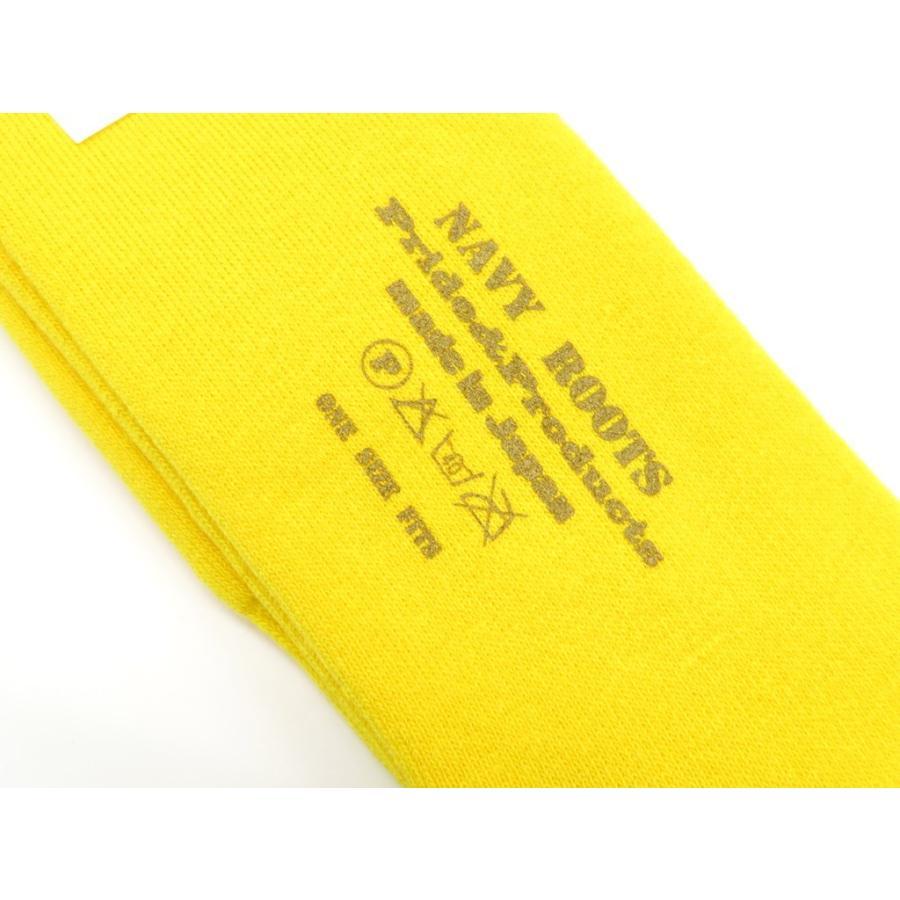 ネイビールーツ NAVY ROOTS コットン×アクリル パイルソックス 靴下 イエロー 25-27cm(ワンサイズ)|ritagliolibro|04