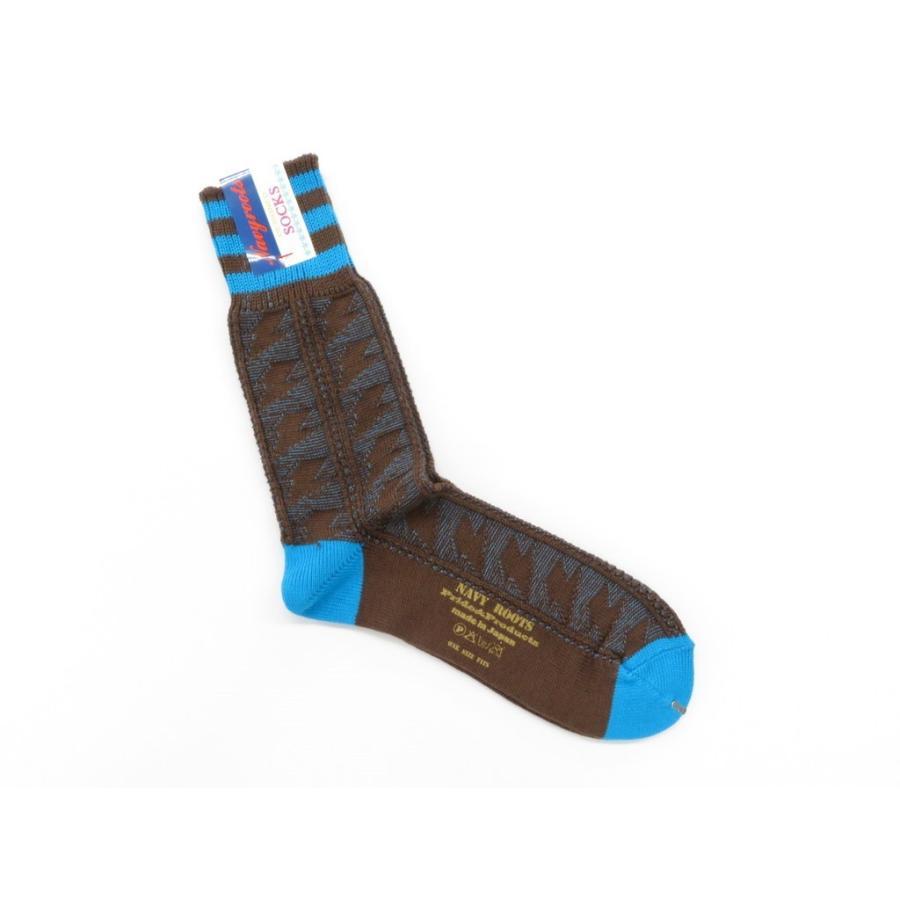 ネイビールーツ NAVY ROOTS 稲妻柄 コットン ソックス 靴下 ブラウン×ブルー 25-27cm(ワンサイズ)|ritagliolibro|02