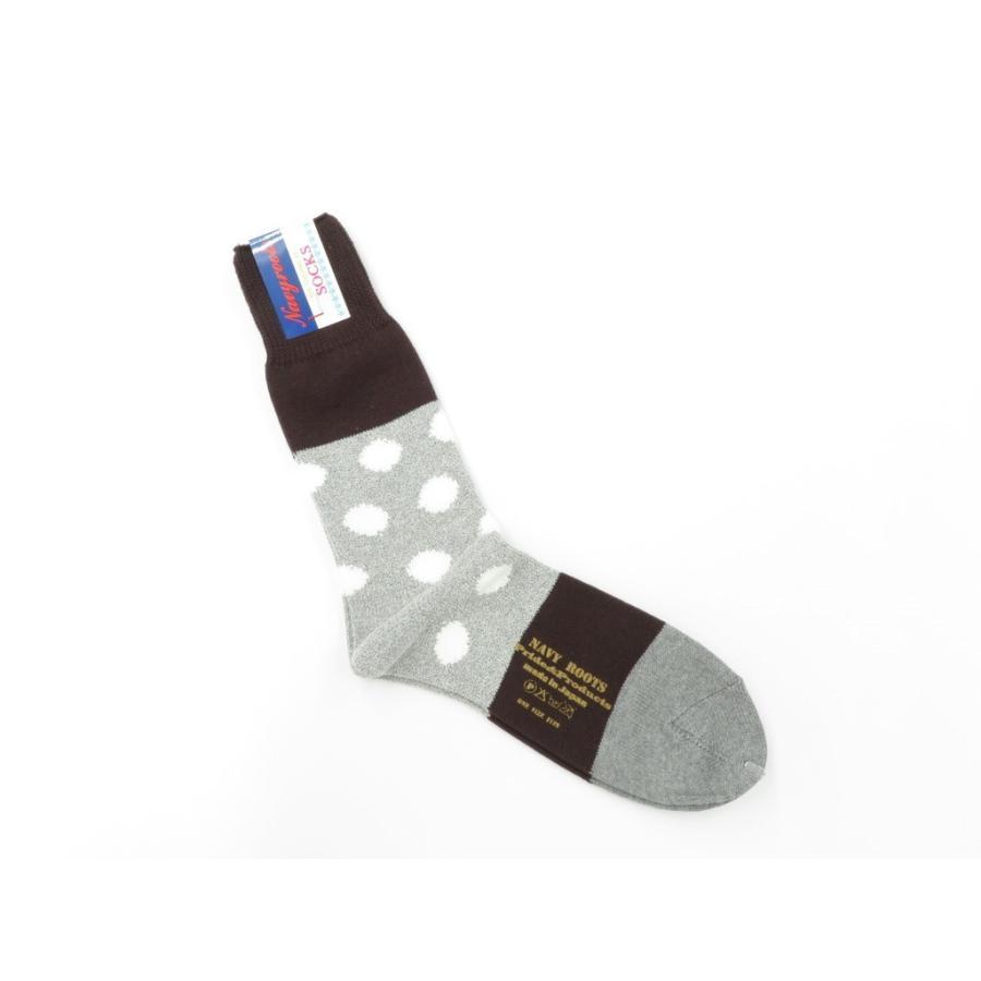 ネイビールーツ NAVY ROOTS コットン ポルカドット ソックス 靴下 グレー×ブラウン 25-27cm(ワンサイズ)|ritagliolibro|02