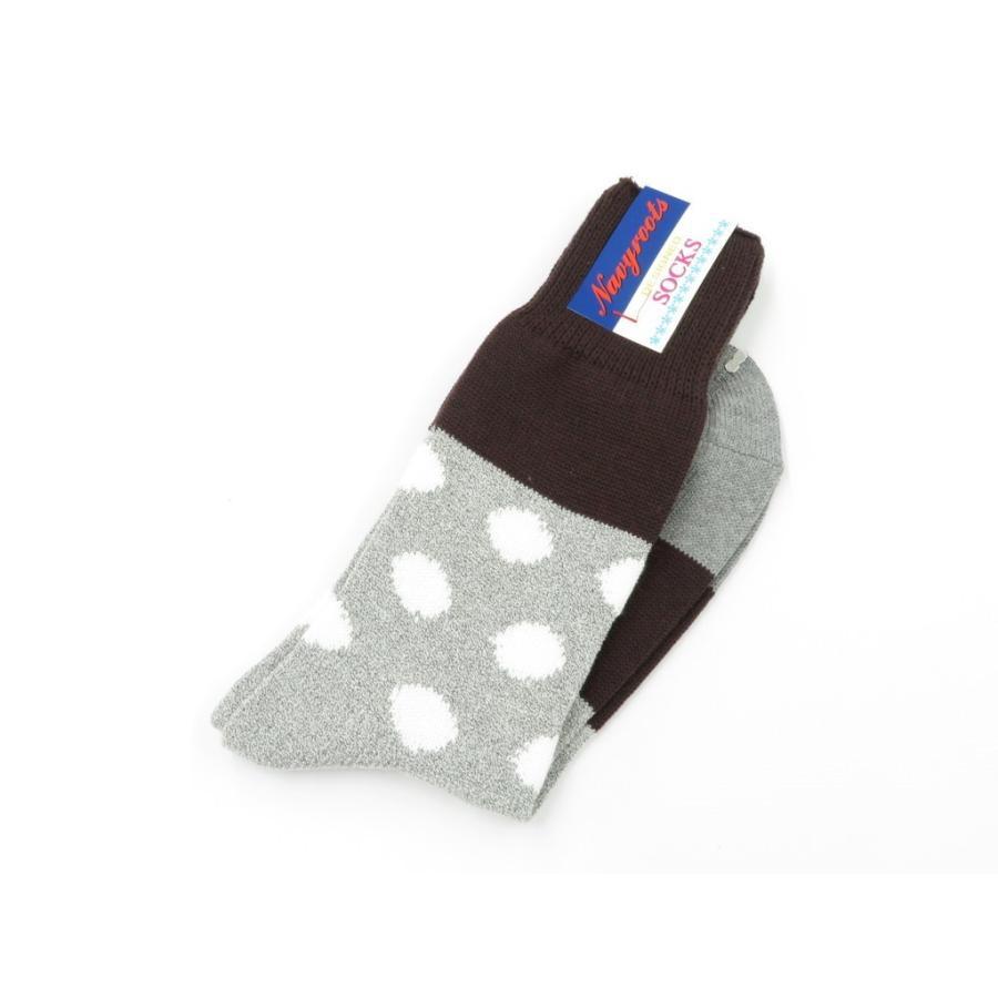 ネイビールーツ NAVY ROOTS コットン ポルカドット ソックス 靴下 グレー×ブラウン 25-27cm(ワンサイズ)|ritagliolibro|05