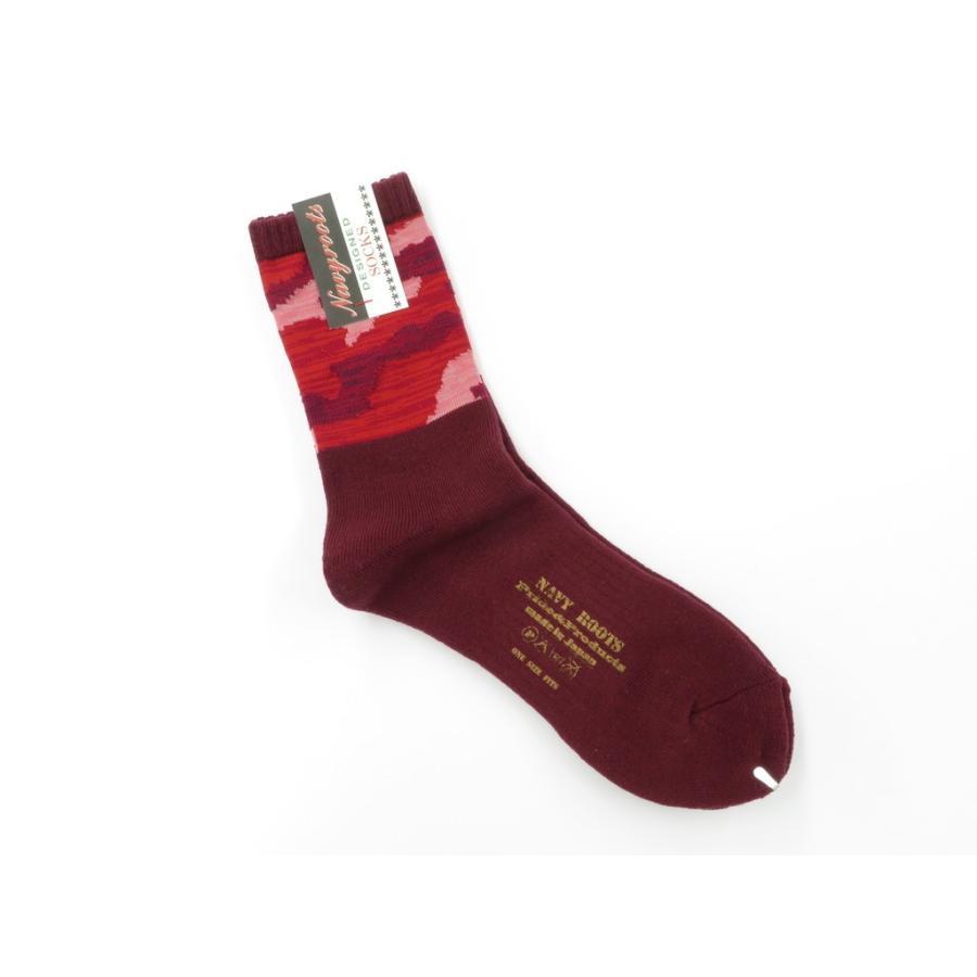 ネイビールーツ NAVY ROOTS カモフラージュ柄 コットン×アクリル パイルソックス 靴下 マルーン 25-27cm(ワンサイズ)|ritagliolibro|02