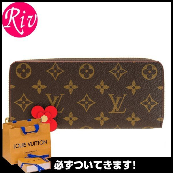 best website 3b7cb a0d01 ボーナスセール ルイヴィトン LOUIS VUITTON VUITTON 財布 花 長 ...