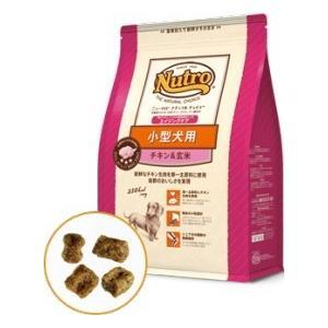 【ニュートロ】ナチュラルチョイス 小型犬用 エイジングケア チキン&玄米 6kg|riverside