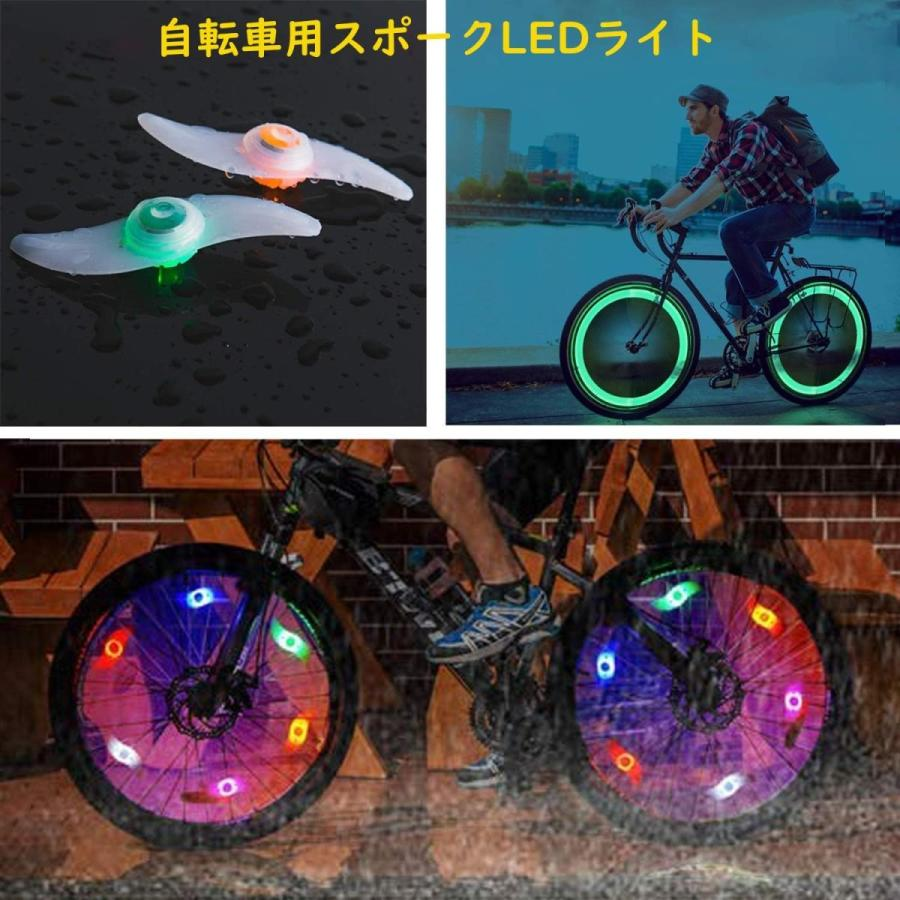 LEDGLE 自転車ホイールライト 自転車用スポークLEDライト 夜間セーフティライト 3発光モード 事故防止 夜道安全 反射板 6個セット|riyusa-s|02