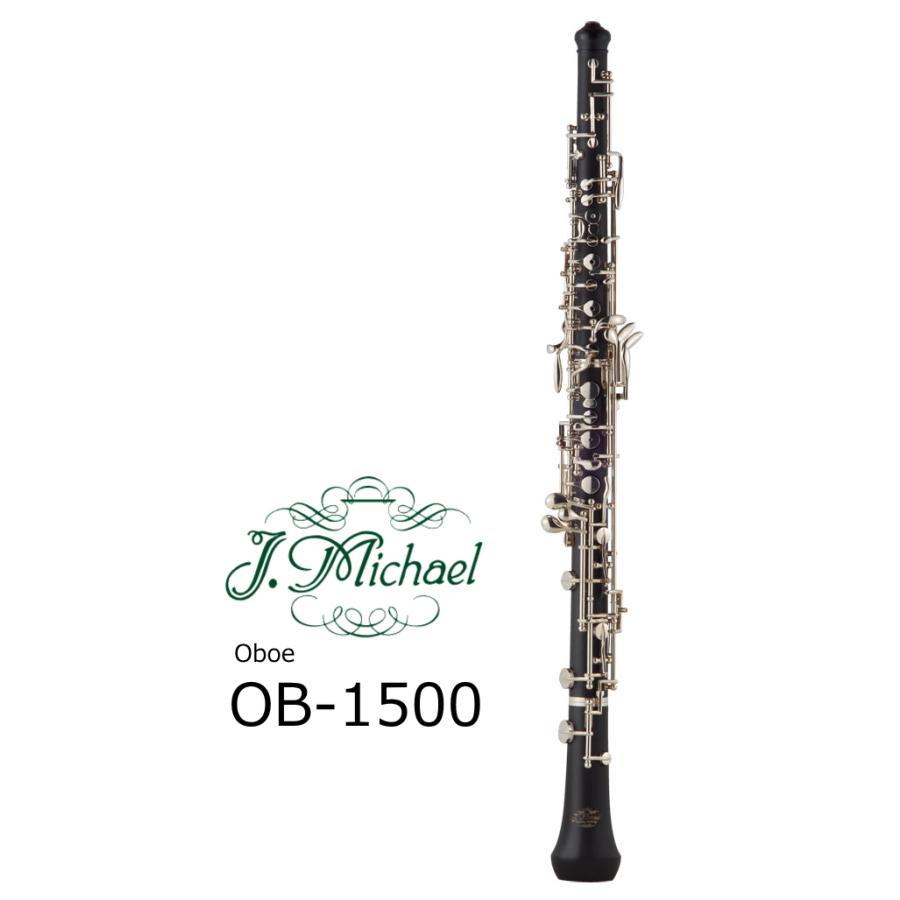 J.Michael オーボエ OB-1500