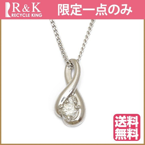 激安特価 ネックレス レディース プラチナ ダイヤモンド PT900 PT850 女性 おしゃれ **  necklace sprice0708, Phaze-one 49cedc73