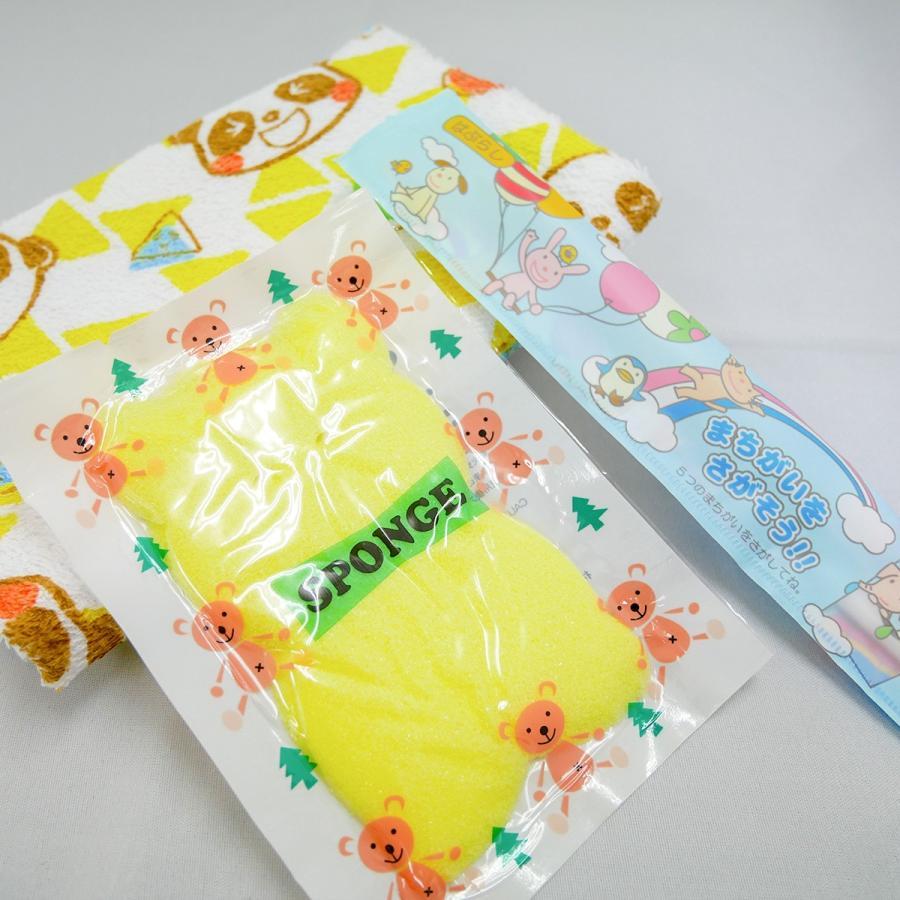 子供用パンダタオル巾着4点セット[1ロット(100セット)より注文可]|rkk2018