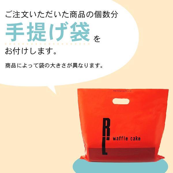 ホワイトデー 2021 お菓子 送料無料 ワッフル ケーキ 10個入り|rl-waffle|14