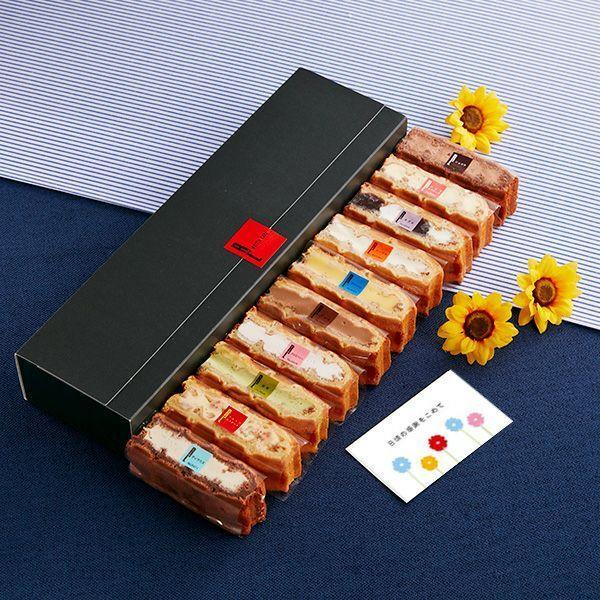 ホワイトデー 2021 お菓子 送料無料 ワッフル ケーキ 10個入り|rl-waffle|03