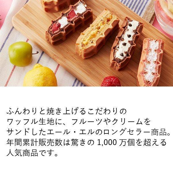 ホワイトデー 2021 お菓子 送料無料 ワッフル ケーキ 10個入り|rl-waffle|06