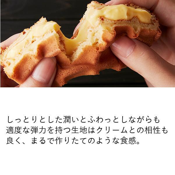 ホワイトデー 2021 お菓子 送料無料 ワッフル ケーキ 10個入り|rl-waffle|07