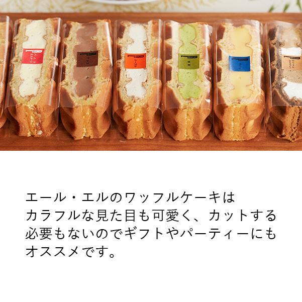 ホワイトデー 2021 お菓子 送料無料 ワッフル ケーキ 10個入り|rl-waffle|08