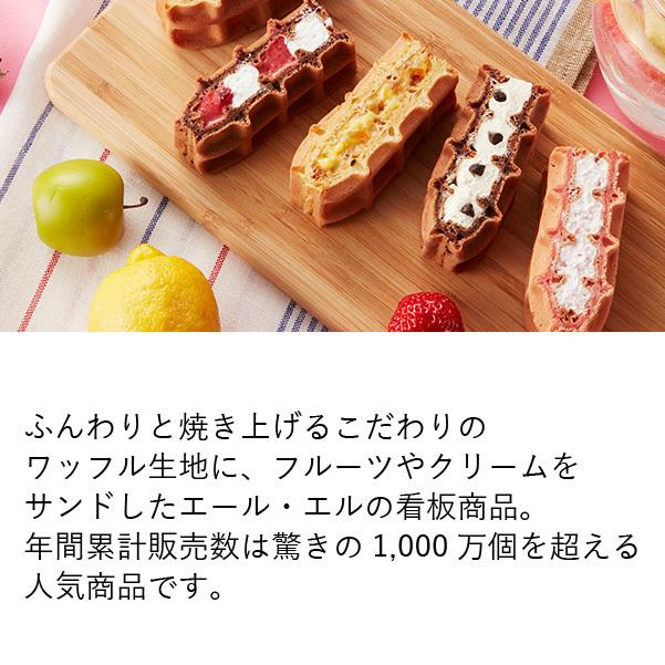 ホワイトデー 2021 スイーツ ワッフル ケーキ 20個入り rl-waffle 05