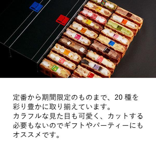 ホワイトデー 2021 スイーツ ワッフル ケーキ 20個入り rl-waffle 07