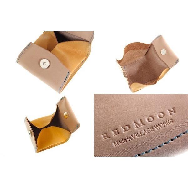 レッドムーン コインケース REDMOON S-CCBOX サドルレザー 別注商品 【送料無料】|rmismfukuoka|07
