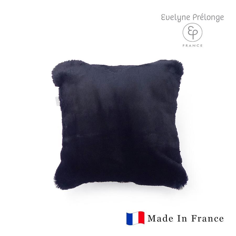 Evelyne Prelonge クッションカバー 45×45cm ネイビーブルー エベリン・プロロンジェ