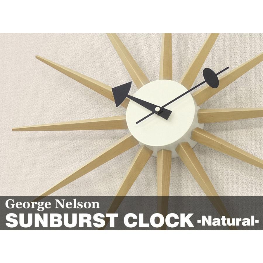 サンバーストクロック ナチュラル ジョージ・ネルソン 掛時計 ネルソンクロック|rmjapan|07