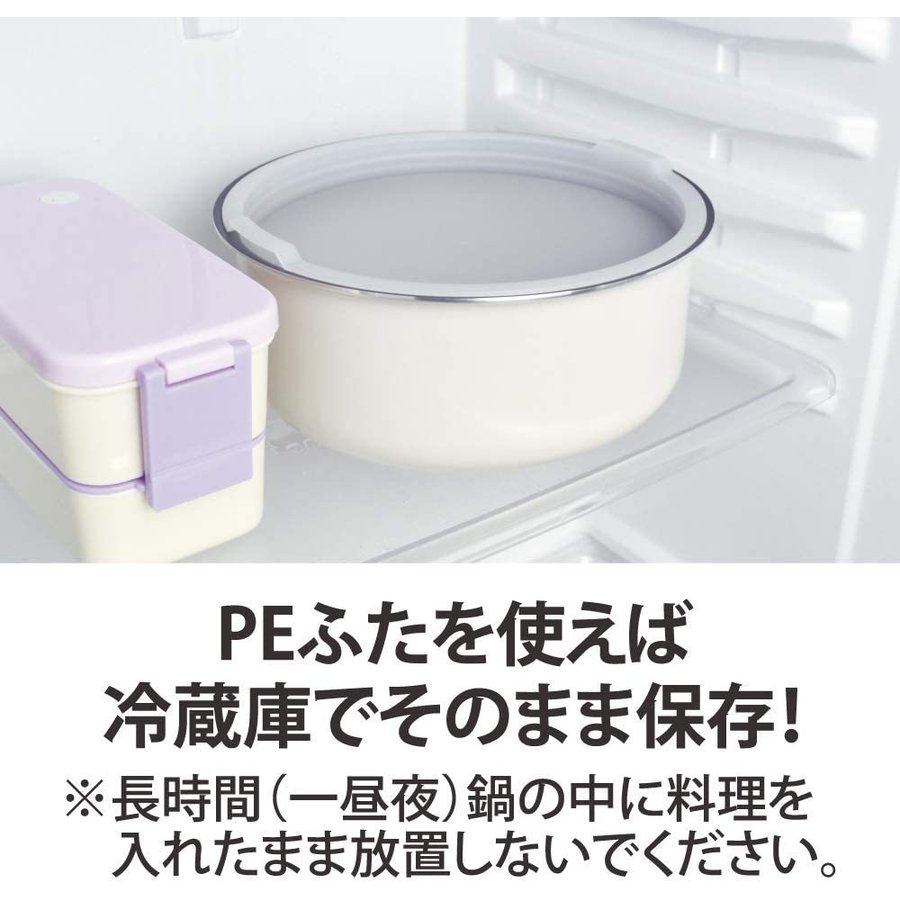 ドウシシャ フライパン 鍋 5点セット IH対応 着脱式 tefron select TEPA-ST5|rmo-store|05