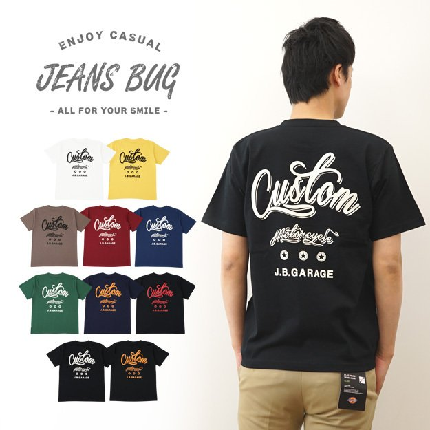 半袖 Tシャツ メンズ CUSTOM オリジナル バイカー プリント カスタム バイク ガレージ レディース 大きいサイズ 親子 おそろい ペアルック ST-CUSTOM|robinjeansbug