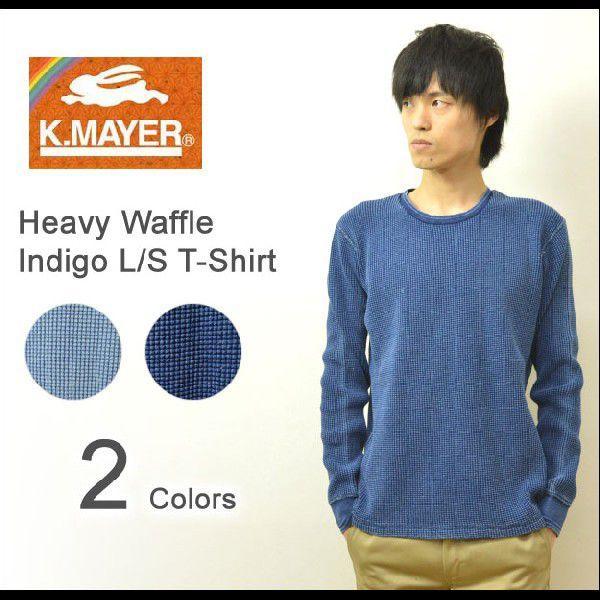 KRIFF MAYER(クリフメイヤー) ヘヴィーワッフル インディゴ染め 長袖Tシャツ サーマル ロンT 長袖カットソー 肉厚 ヘビーワッフル インナー 1334402|robinjeansbug