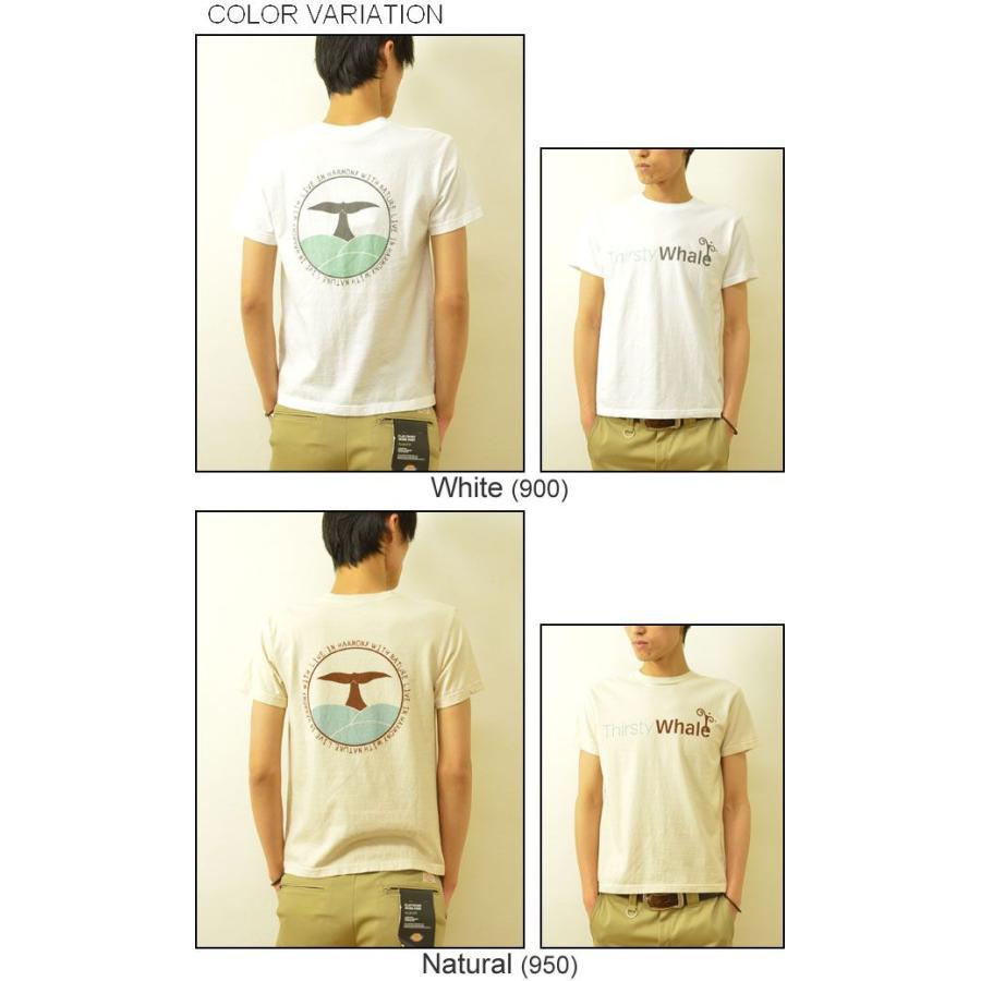 VANILLA FUDGE(ヴァニラファッジ) Thirsty Whale プリント ユースサイズ 半袖Tシャツ メンズ レディ−ス ユニセックス 男女 クジラ JV-2015427|robinjeansbug|04