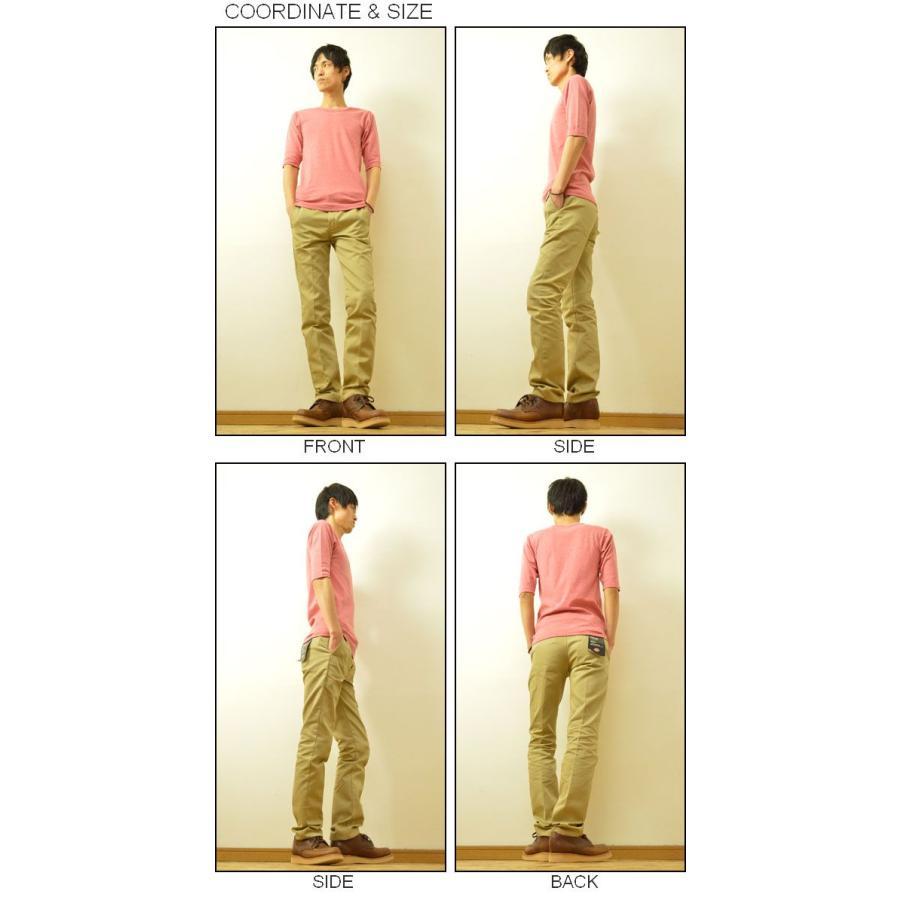 VANILLA FUDGE(ヴァニラファッジ) スパンフランス Uネック ユースサイズ 5分袖Tシャツ メンズ 無地 レディ−ス ユニセックス 袖 刺繍 JV-2065421|robinjeansbug|02