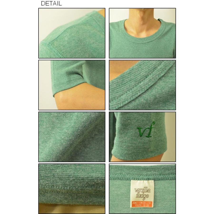 VANILLA FUDGE(ヴァニラファッジ) スパンフランス Uネック ユースサイズ 5分袖Tシャツ メンズ 無地 レディ−ス ユニセックス 袖 刺繍 JV-2065421|robinjeansbug|03