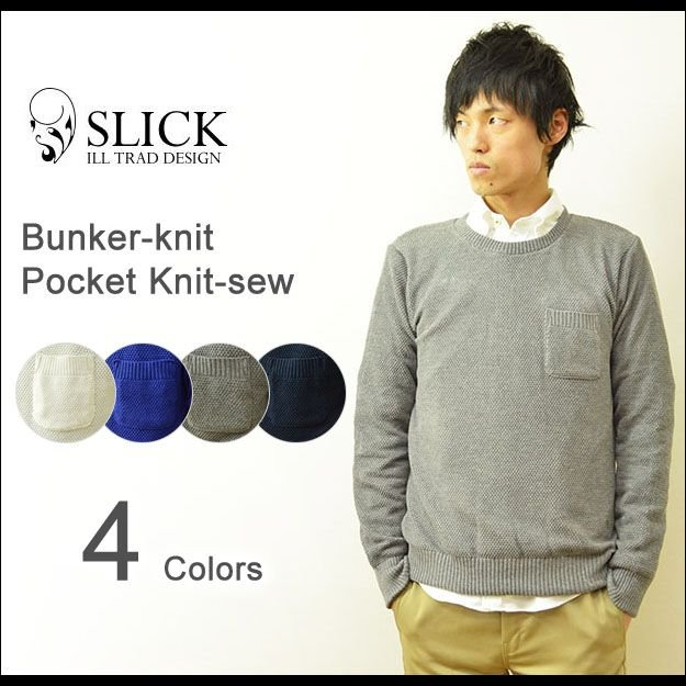 Slick(スリック) クルーネック バンカーニット メンズ セーター 無地 ポケット 春 プルオーバー 5152808 robinjeansbug