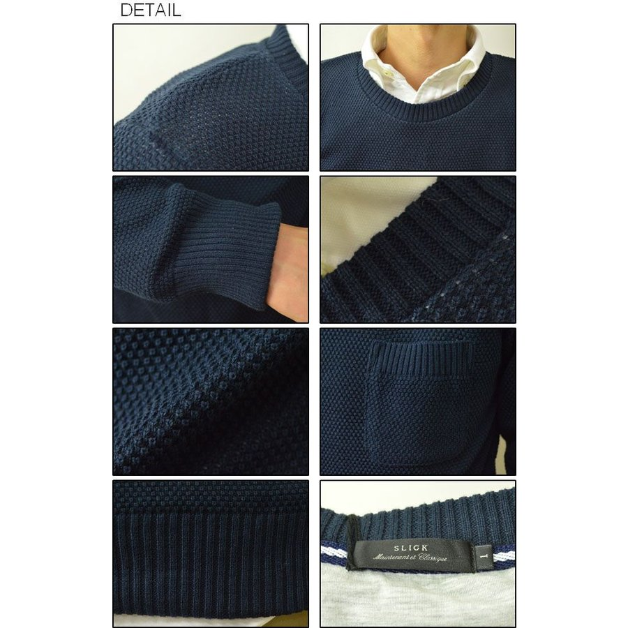Slick(スリック) クルーネック バンカーニット メンズ セーター 無地 ポケット 春 プルオーバー 5152808 robinjeansbug 03