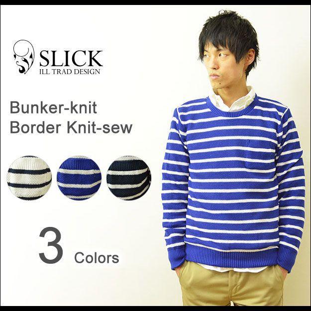 Slick(スリック) ボーダー クルーネック バンカーニット メンズ セーター ポケット 春 プルオーバー 5152809|robinjeansbug