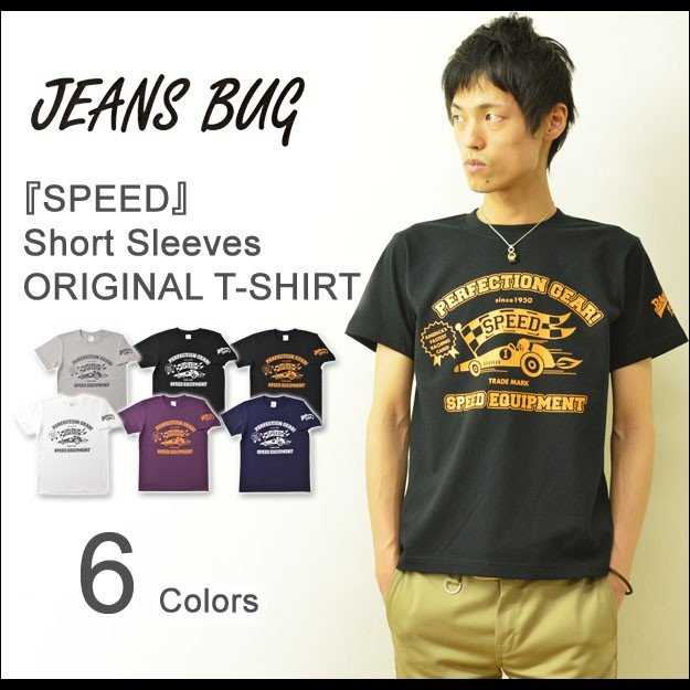 SPEED オリジナルアメカジプリント 半袖Tシャツ レトロ カーレース 広告 アド 車 ヴィンテージ アメリカ メンズ レディース 大きいサイズ ST-SPEED robinjeansbug