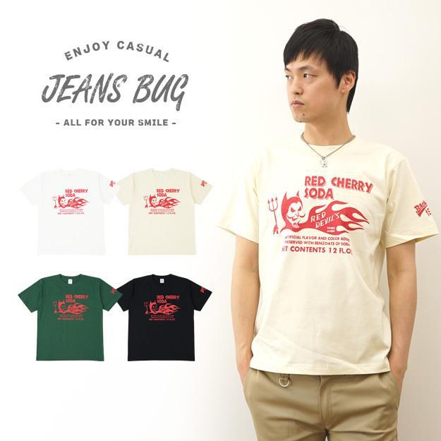 RED CHERRY SODA オリジナルアメカジプリント 半袖Tシャツ レトロ レッドチェリーソーダ コーラ アメリカ メンズ 大きいサイズ ST-RCSODA|robinjeansbug