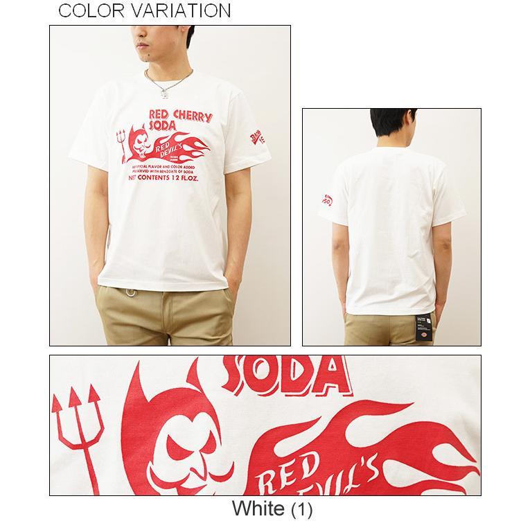 RED CHERRY SODA オリジナルアメカジプリント 半袖Tシャツ レトロ レッドチェリーソーダ コーラ アメリカ メンズ 大きいサイズ ST-RCSODA|robinjeansbug|04