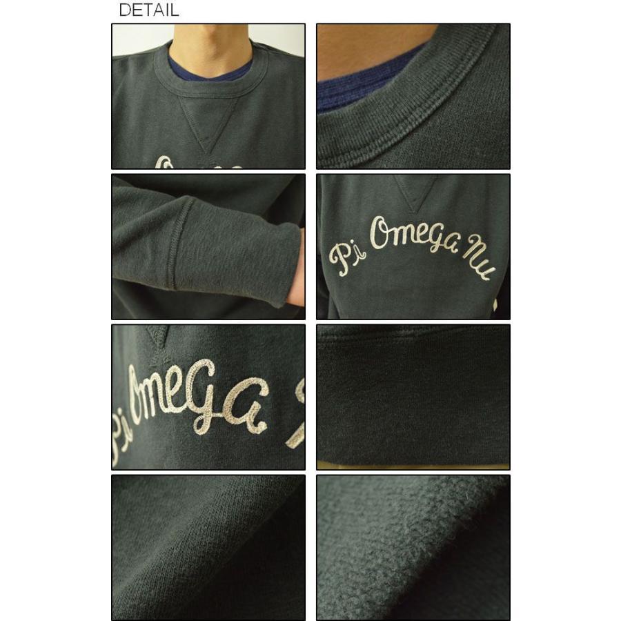 CHESWICK(チェスウィック) チェーン刺繍 クルーネック スウェット メンズ トレーナー スエット 裏起毛 カレッジ ロゴ ガゼット 霜降り CH66862 robinjeansbug 03