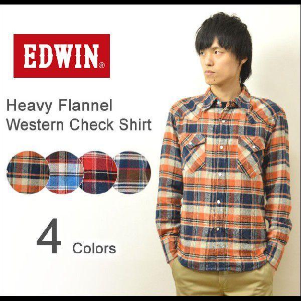 EDWIN(エドウィン) ヘヴィーフランネル ウエスタン チェックシャツ タイトフィット ヘビーネル ウエスタンシャツ 厚手ネルシャツ スリム 細身 アメカジ 45317 robinjeansbug