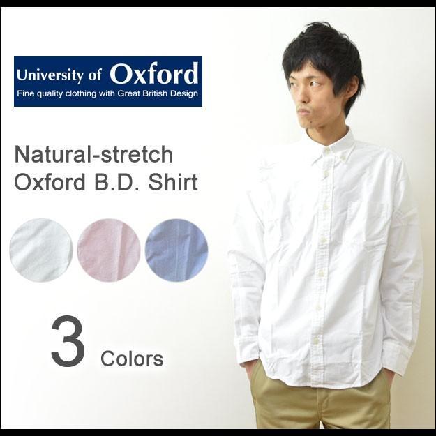 University of Oxford(オックスフォード) ナチュラルストレッチ BDシャツ メンズ シャツ 長袖 無地 ボタンダウン 厚手 大きいサイズ 0701-30000|robinjeansbug
