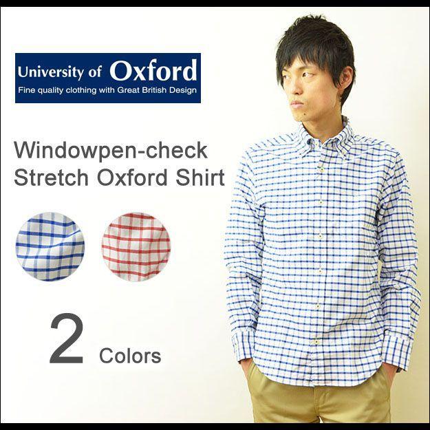 University of Oxford(ユニバーシティオブオックスフォード) ウインドペン チェックシャツ メンズ 長袖 ナチュラルストレッチ 伸縮 0701-51101 robinjeansbug