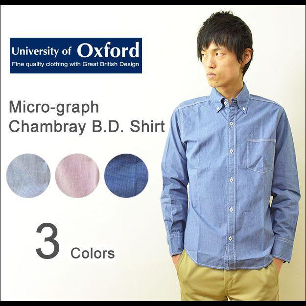 University of Oxford(ユニバーシティオブオックスフォード) マイクログラフ チェック ボタンダウンシャツ メンズ シャンブレー 無地 0701-51124 robinjeansbug