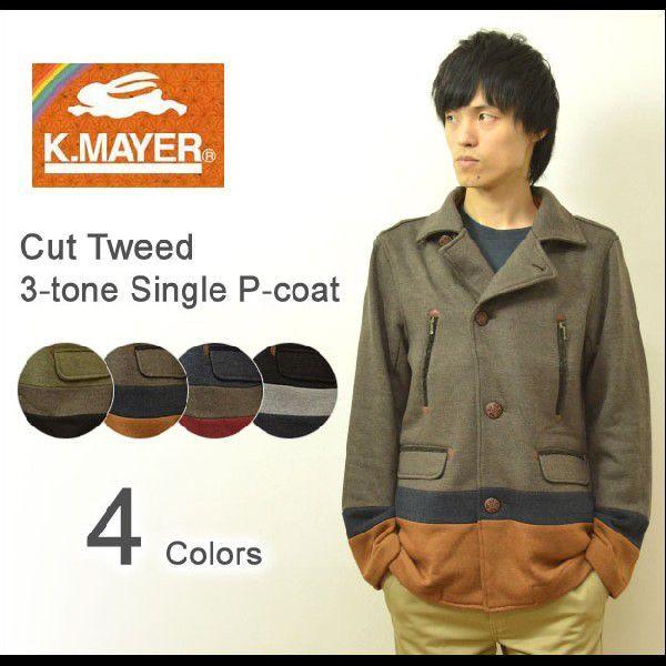 KRIFF MAYER(クリフメイヤー) カットツイード 3トーン Pコート カットソー ツイード バイカラー シングル ピーコート ジャケット コンチョボタン 1323917|robinjeansbug