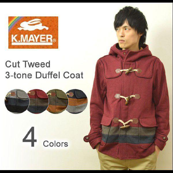 KRIFF MAYER(クリフメイヤー) カットツイード 3トーン ダッフルコート カットソー ツイード バイカラー ハイネックコート ジャケット トグルボタン 1323916|robinjeansbug